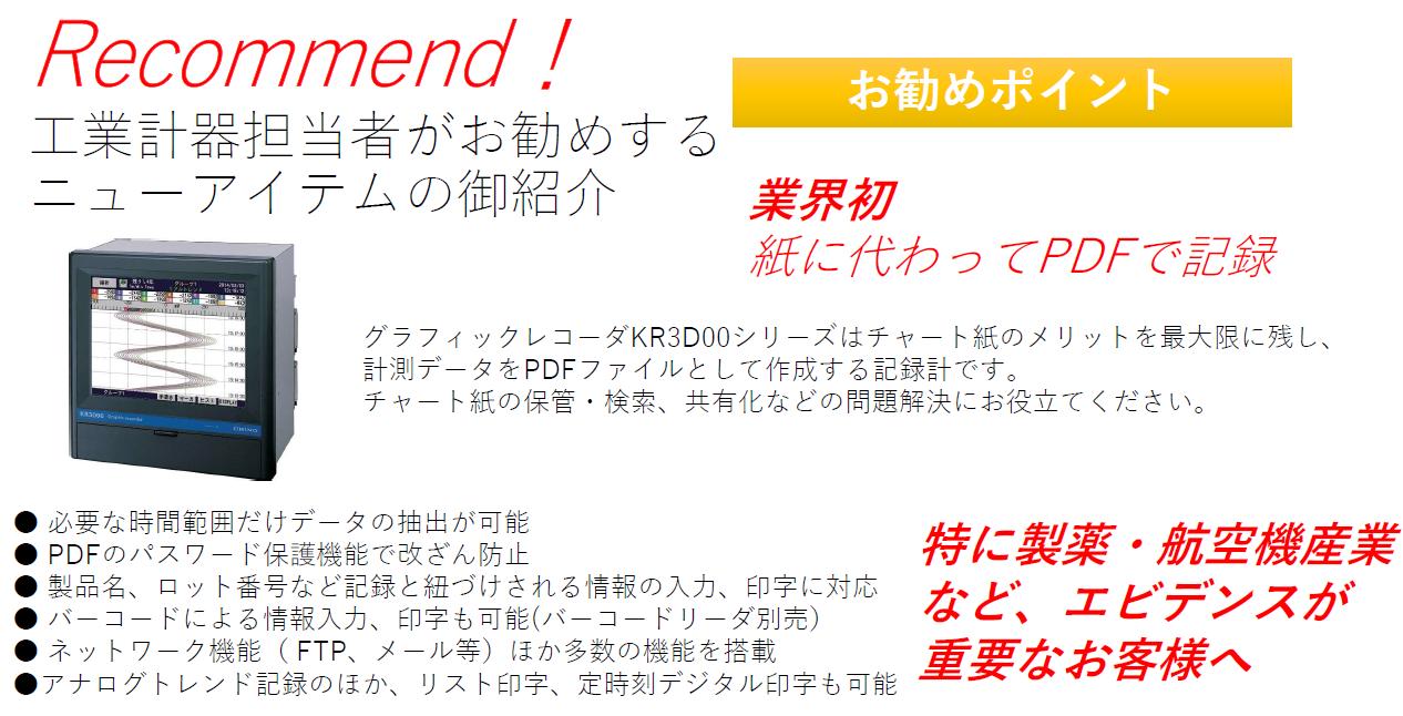 特集記事1.png